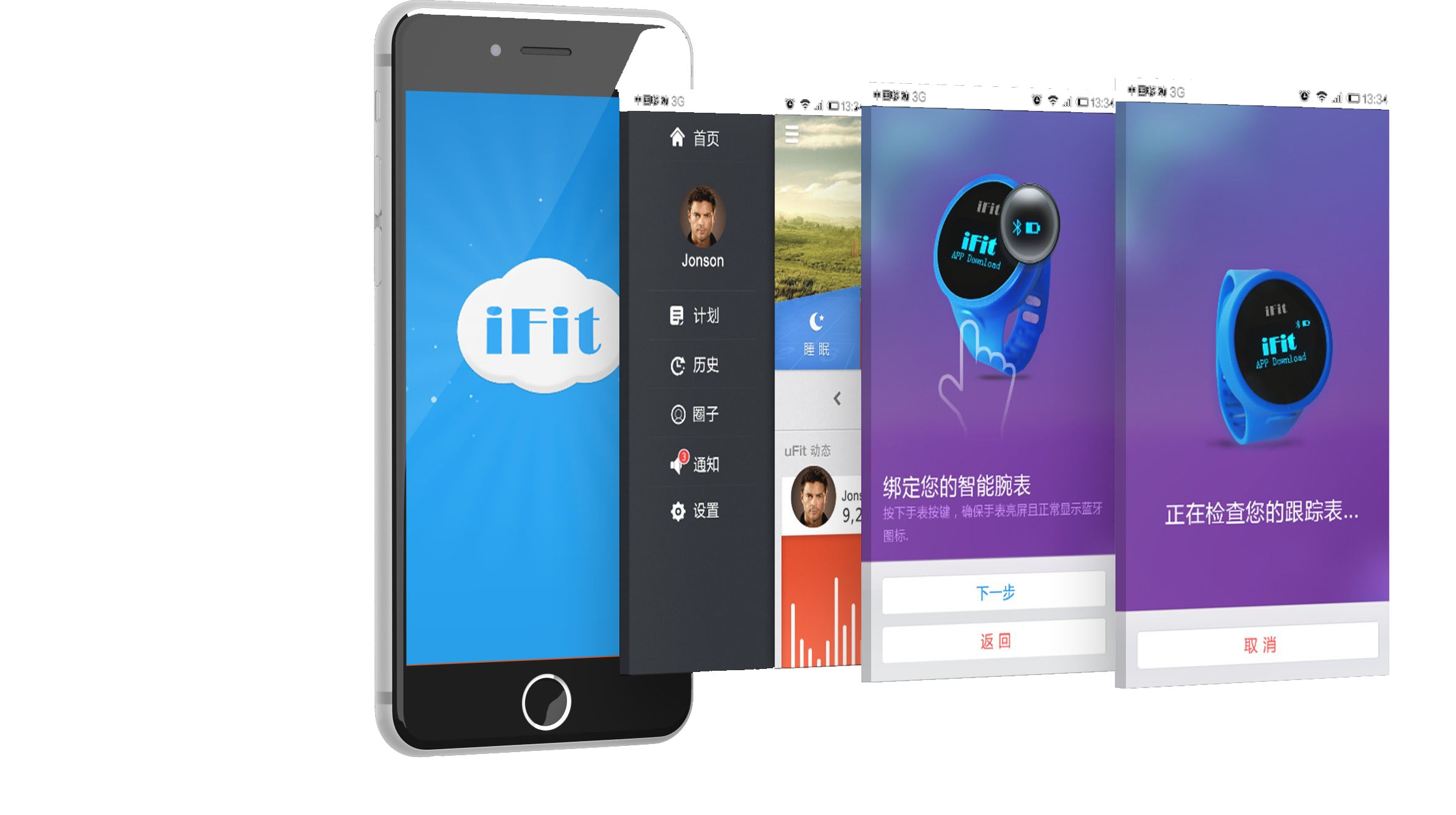 iFit Workout App 开发案例